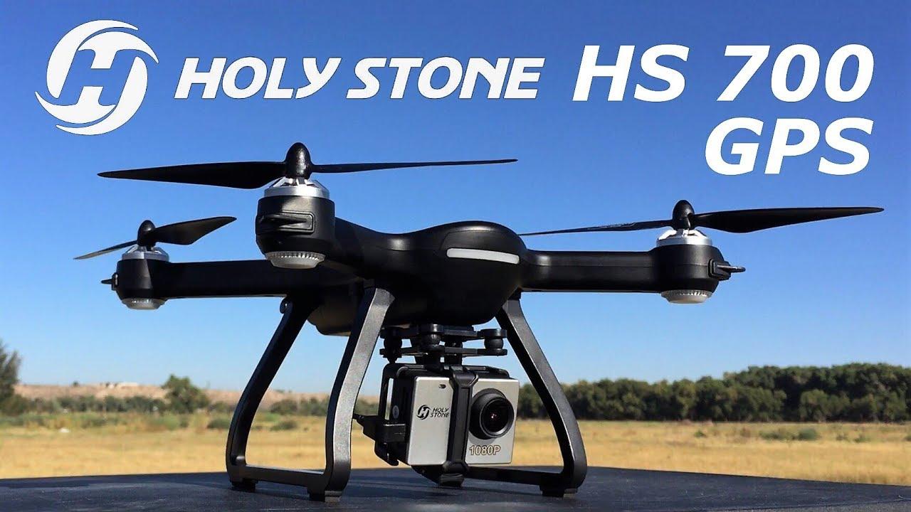 Holy Stone HS700 FPV Drone 1080p HD 5G WiFi Camera GPS RC Quadcopter3h4fh9euh9u9e